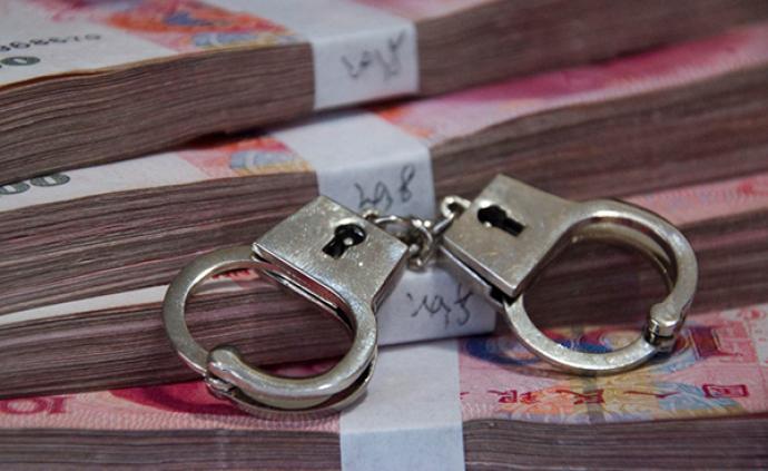 """以""""空本放貸""""受賄涉案超千萬元,一原檢察長獲刑12年半"""