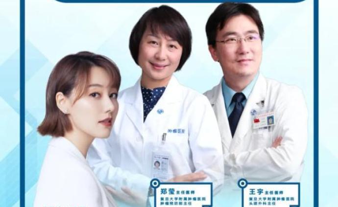 """東方衛視《名醫話養生》推出""""體檢保健康""""特別策劃"""