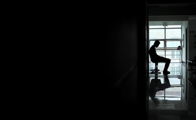 江蘇省政協提案委員會主任嚴明接受審查調查