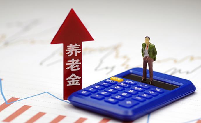 北京市人力社保局:城鄉居民基礎養老金每人每月增加20元