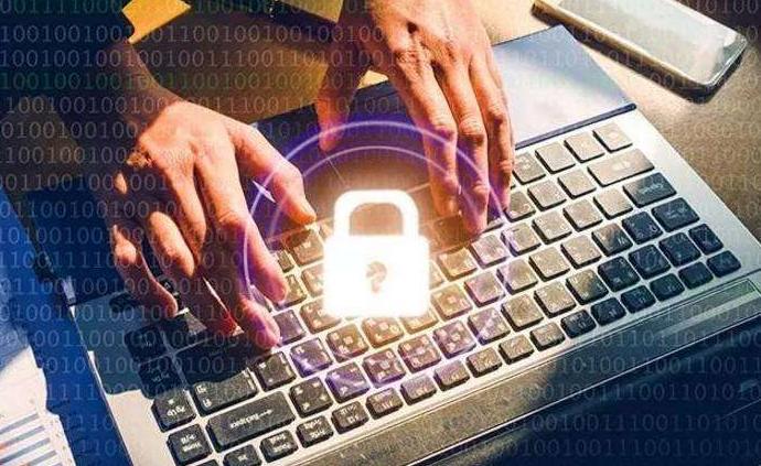 國家行政學院|如何理解《數據安全法》,有哪些需要完善之處
