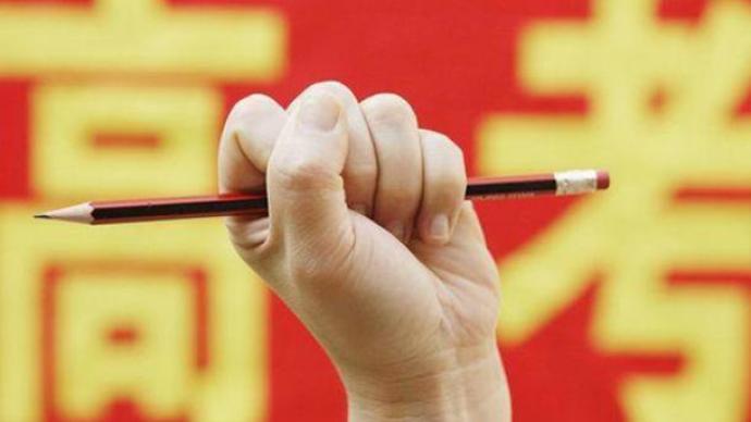 零失誤!北京高考順利完成,實際啟用4個備用考點