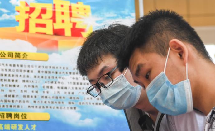 國務院聯絡組、教育部全力支持湖北省實施大規模職業教育培訓