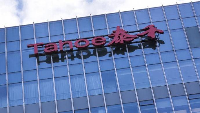 泰禾集團:已聘請財務顧問,考慮制定債務重組方案