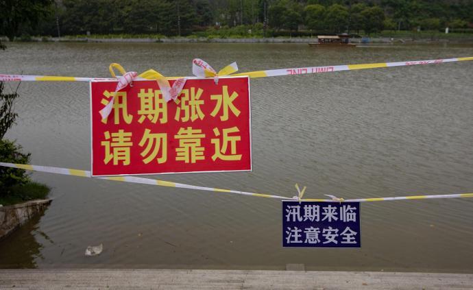 中國氣象局:今年長江流域持續性暴雨災害比1998年偏弱