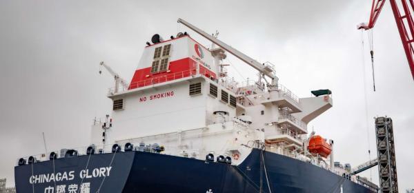 """84000立方米液化气船(VLGC)""""中燃荣耀"""""""