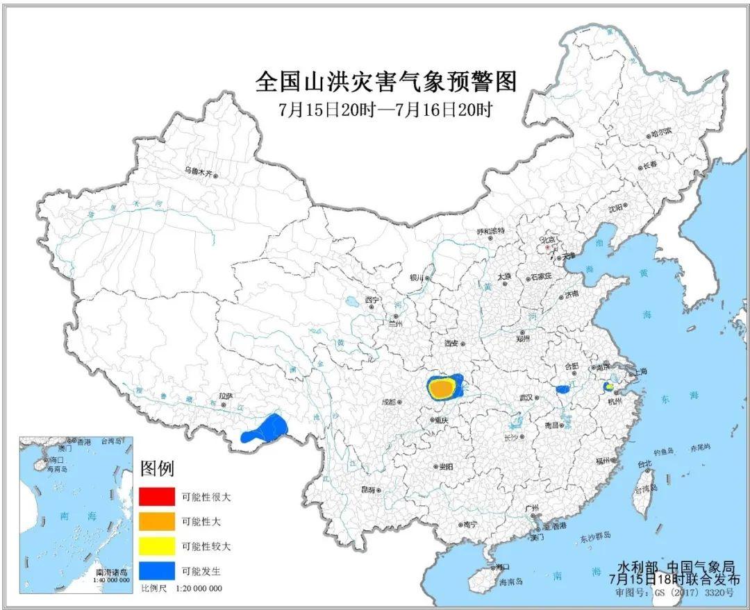 中国水利微信公众号 图