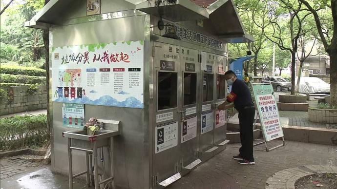 上海:垃圾分类这一年