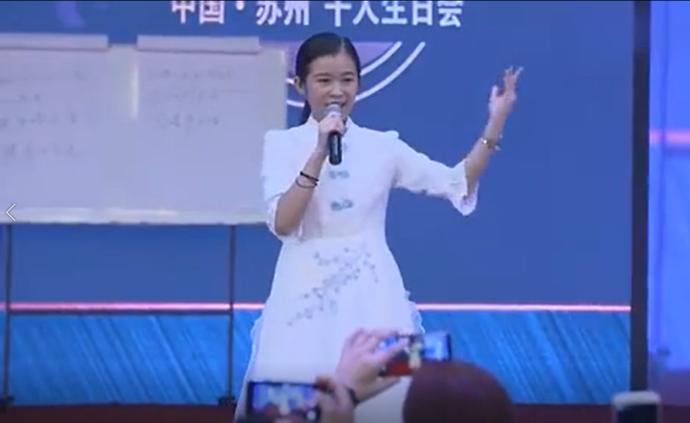 """16岁女孩日写诗两千?常""""励志""""演讲"""