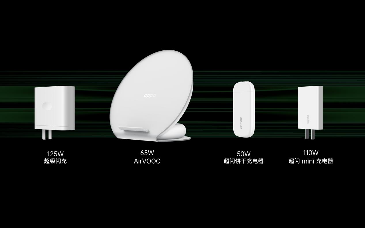 OPPO发布众款闪充技术方案