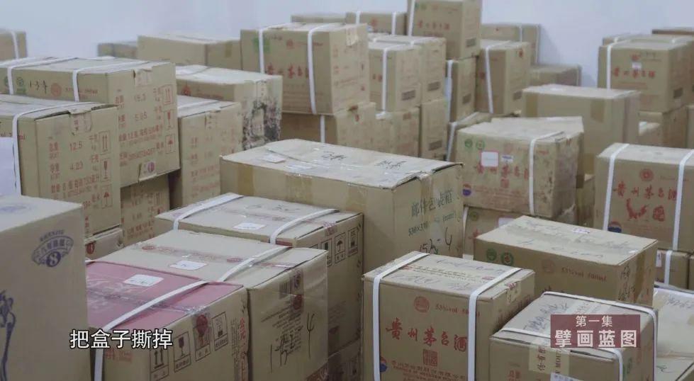 王晓光家中一间房子堆满了4000多瓶茅台酒。图源:《国家监察》