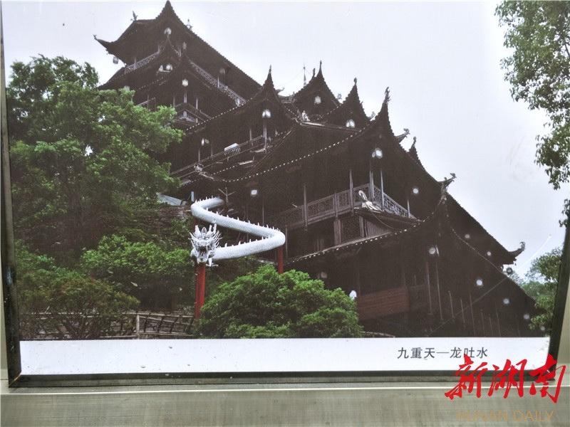 李宏进设计的张家界九重天吊脚楼