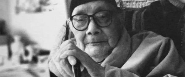 文史大家、书法家周退密辞世,享年107岁