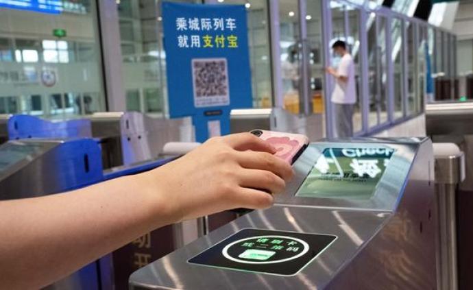 杭绍城际铁路长三角首试刷码乘车:不用提前买票、不带身份证
