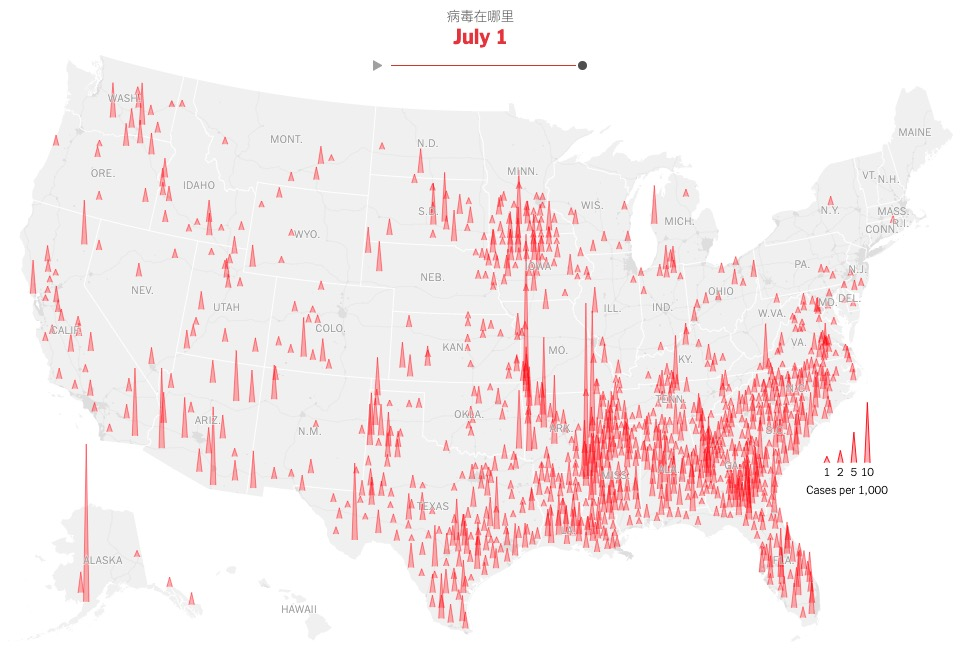美国新发疫情地。