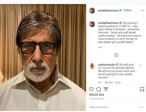印度宝莱坞著名影星阿米塔布·巴沙坎(Amitabh Bachchan)在外交媒体上宣布,其新冠病毒检测效果呈阳性,现在已经住院。 原料图