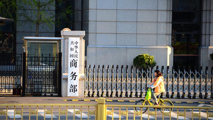 英宣布限制華為參加5G,商務部:堅決維護中國企業合法權益