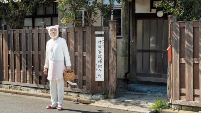 《今日的貓村小姐》:只要賣萌賣得好,中年男人不會老