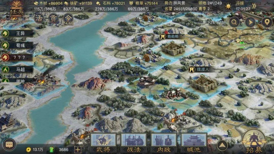 《率土之滨》中玩家需要占领地图上的资源地才能提升每小时资源产量。