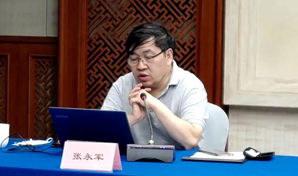 国经中心副总经济师张永军