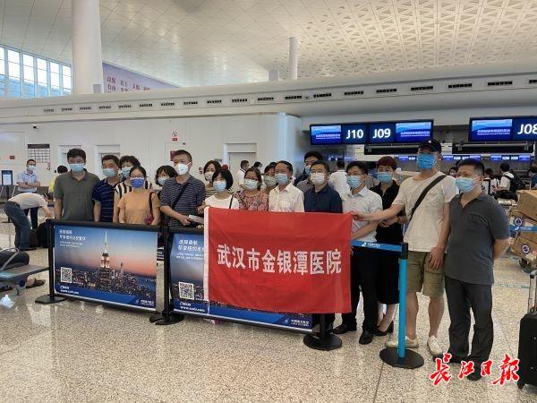 武汉市金银潭医院医疗队登机前合影。