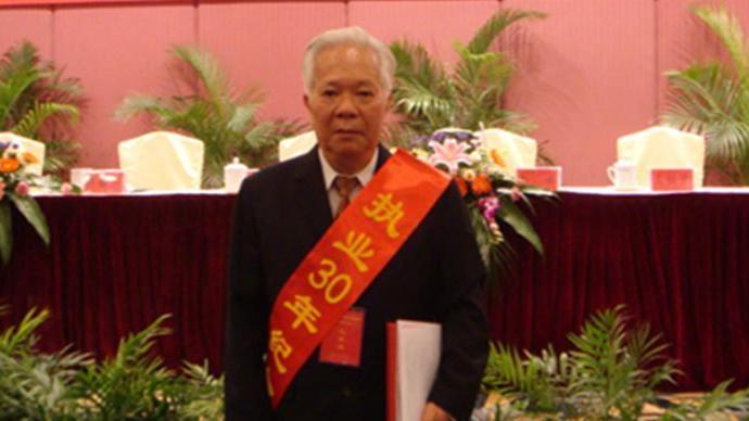 华侨大学原校长庄善裕病逝,享年86岁