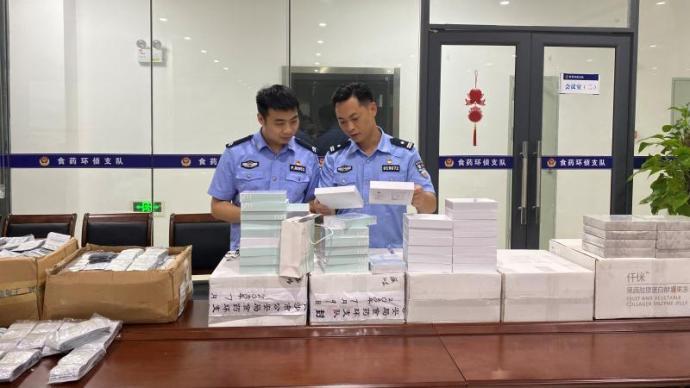 微商热卖的减肥药被检出禁药西布曲明,长沙警方抓获31人