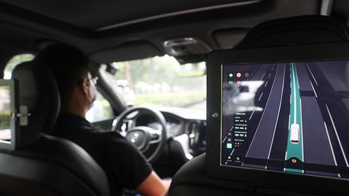 交通设施|自动驾驶车辆为何还是离不开安全员