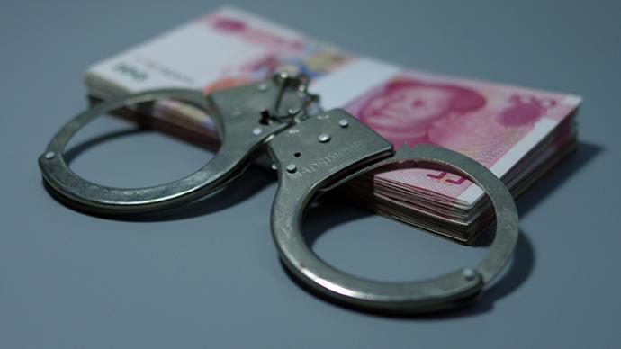 落馬廳官葉勝坤被控受賄近四千萬,同一市委常委班子6人被查