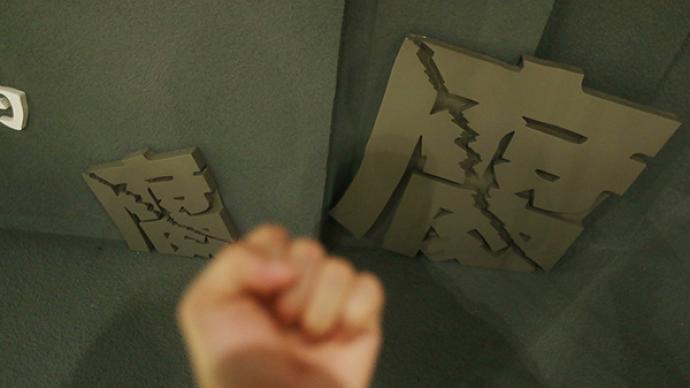 湖北仙桃市政協原副主席陳啟發被查,并被采取留置措施