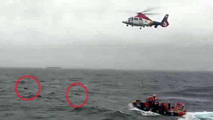 现场曝光︱三名中国人落海漂流,韩国出动直升机舰艇营救