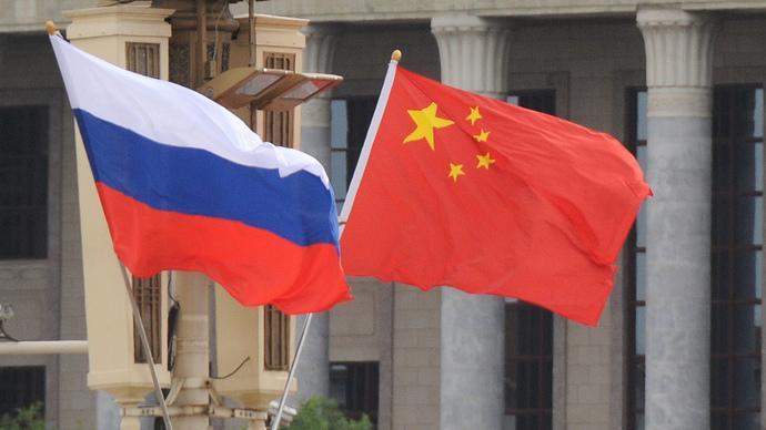 瓦爾代之辯|疫情后世界不是兩極是多極,中俄關系是重要保障