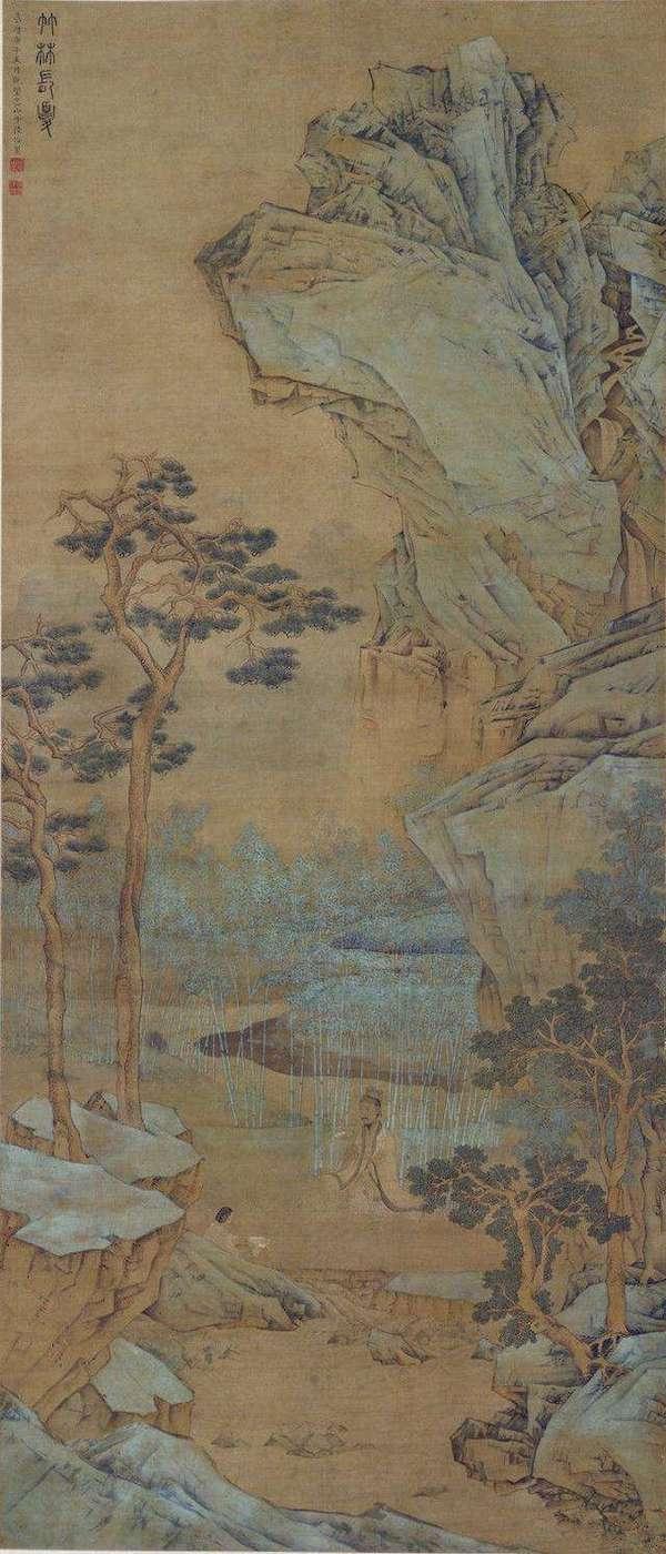 明 陆治 《竹林长夏图》轴 故宫博物院藏