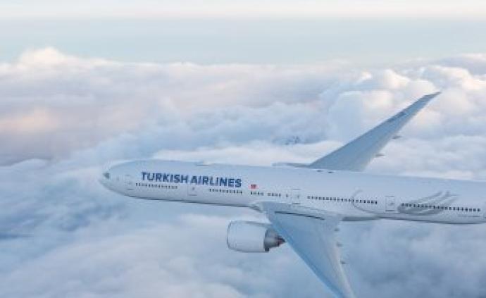 驻土耳其使馆发布领事提醒:滞留人员需在复航后离境