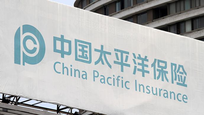 中國太保擬全資設立金融科技子公司,注冊資本金7億元