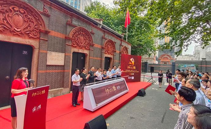 用一年寻找初心的故事,澎湃新闻建党百年综合传播项目启动