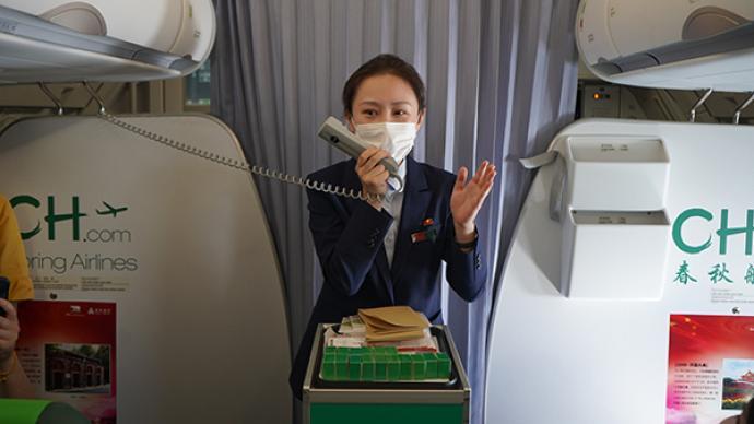 中共一大会址讲解员万米高空航班上讲述党的故事