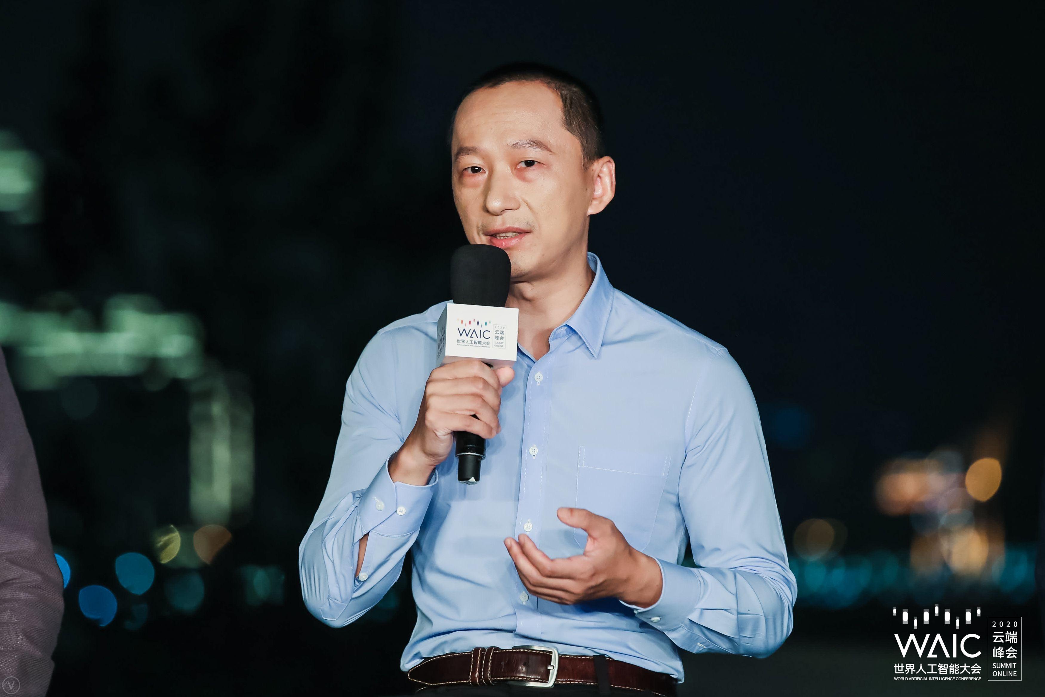 云从科技联吻合创首人姚志强在WAIC说话