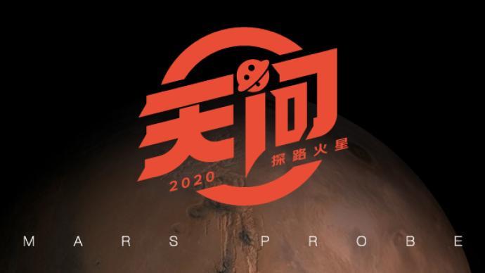 天问·探路火星|火星探测60年,人类的好奇心走了多远?