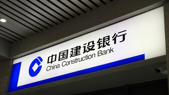 建設銀行一口氣補齊兩位副行長:呂家進、王浩履新