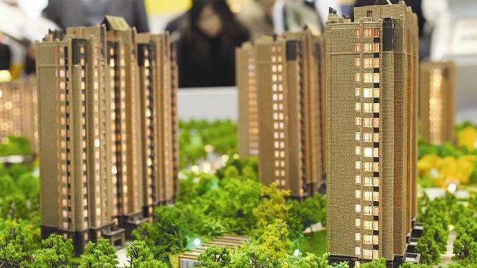 廉價貨幣背景下的樓市走勢與調控政策體系重構