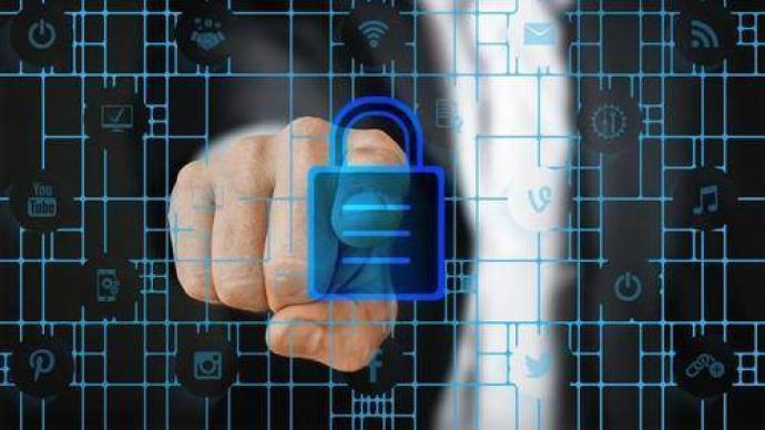 """數據安全法草案的三大""""不安"""""""