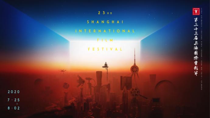 久等了!上海國際電影節今天開幕,只看電影你就虧了