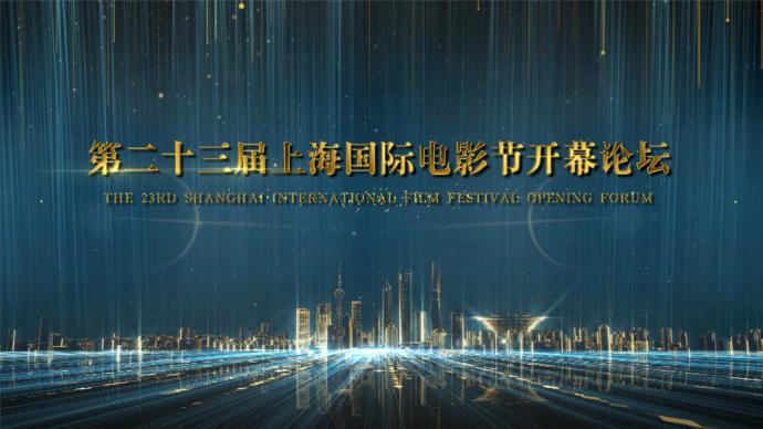 """上海國際電影節的舉辦,象征著""""希望"""""""