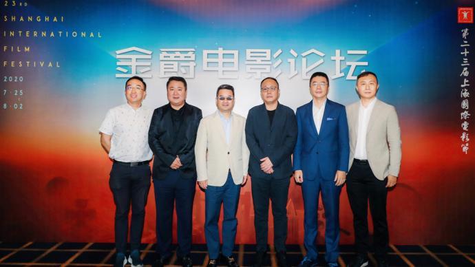 上海電影節|觀眾習慣網上看片后,中國電影怎么走?