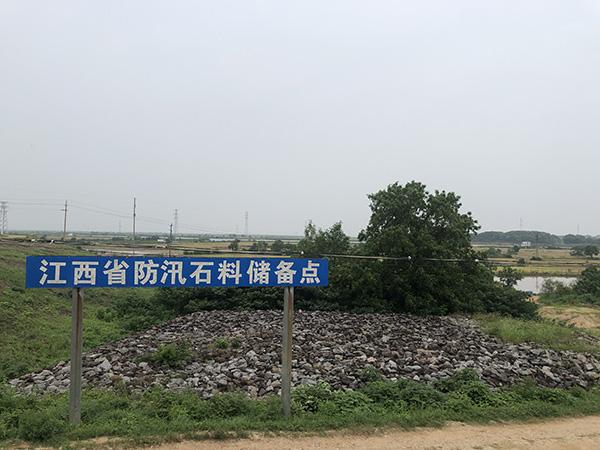 大堤里坡堆着防汛物料