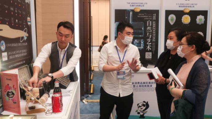 窗口服务行业推新举措,上海为第三届进博会提供一流服务保障