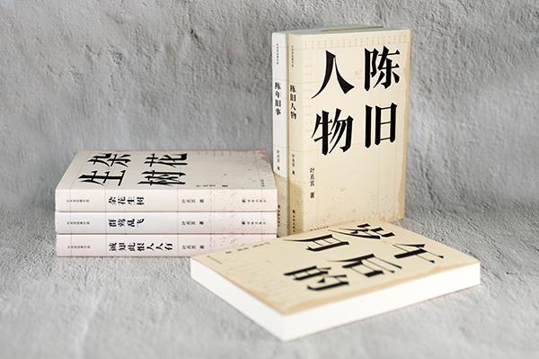 """今年6月,包括《群莺乱飞》在内的""""叶兆言经典作品""""系列由译林出版社重新出版。"""