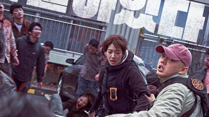 《#活着》:为什么像刘亚仁这样聪明的演员会接拍这部电影