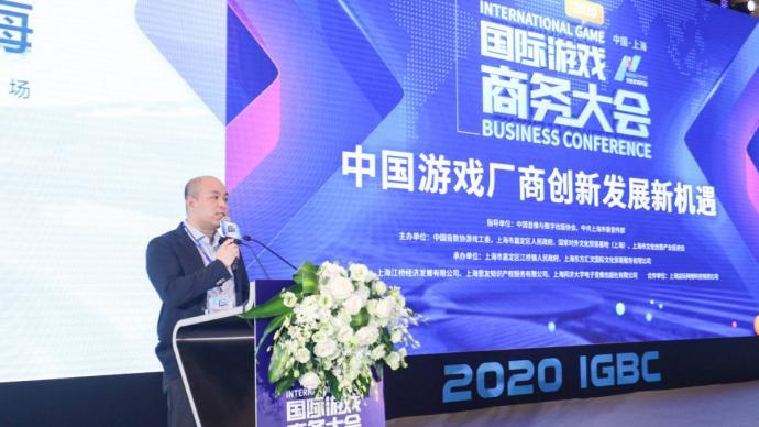 """上海召開國際游戲商務大會,""""千帆計劃""""加速游戲企業出海"""